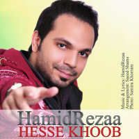 HamidRezaa - 'Hesse Khoob'