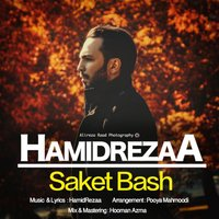 HamidRezaa - 'Saket Bash'