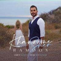 Haumoon - 'Khanoome Sher'