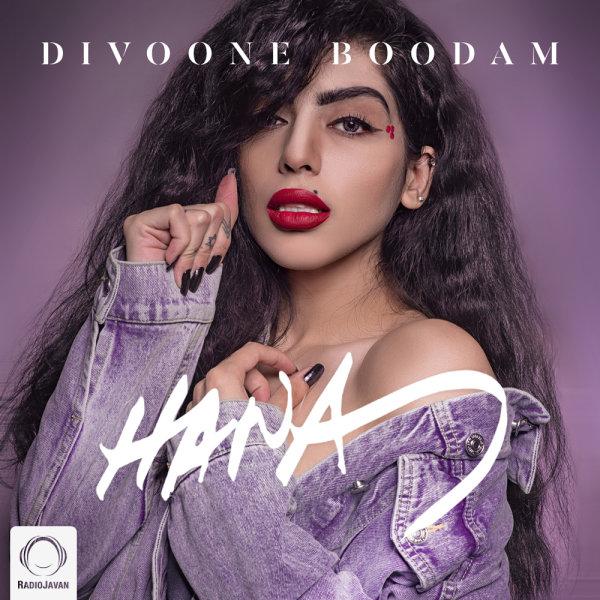Hana - 'Divoone Boodam'