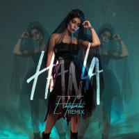 Hana - 'Eshtebahi (Remix)'
