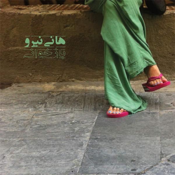 Hani Niroo - Dar Fekr (Marzieh) Song