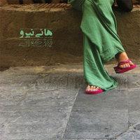 Hani Niroo - 'Shokhoufeh (Viguen)'