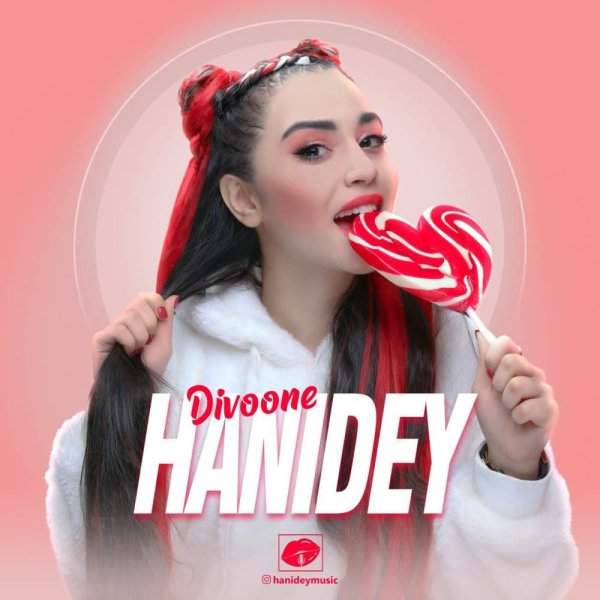 Hanidey - 'Divoone'