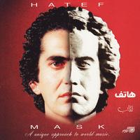 Hatef - 'Dokhtar-kaabol'