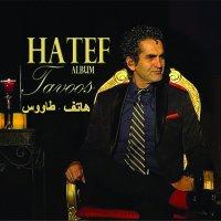 Hatef - 'Phobia'