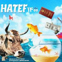 Hatef - 'Saale 1400'