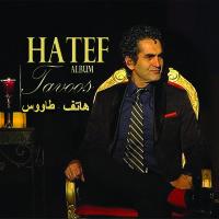 Hatef - 'Sabr Kon'