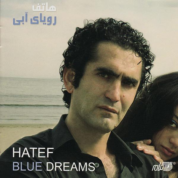 Hatef - To Machini Shodi Song