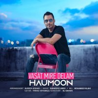 Haumoon - 'Vasat Mire Delam'