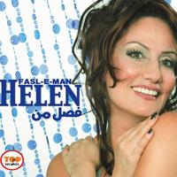 Helen - 'Bidari'