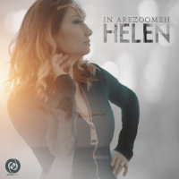 Helen - 'In Arezoomeh'