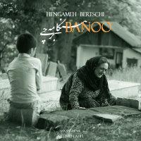 Hengameh Bertschi - 'Banoo'