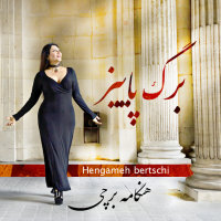 Hengameh Bertschi - 'Barge Payiz'