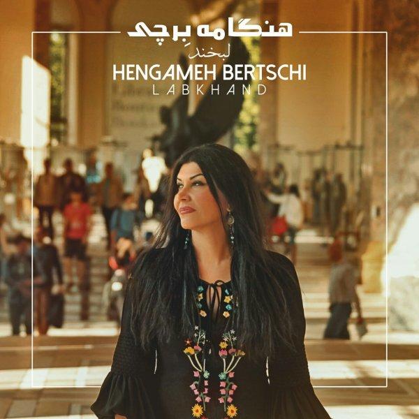 Hengameh Bertschi - Labkhand Song