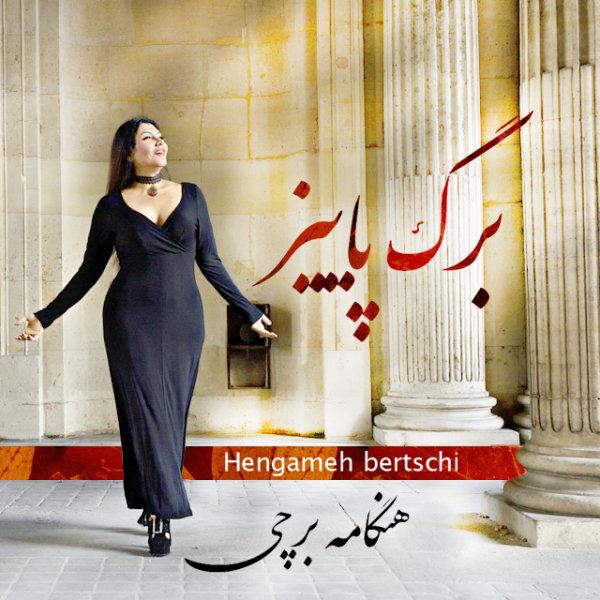 Hengameh Bertschi - Barge Payiz
