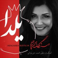 Hengameh Bertschi - 'Yalda'