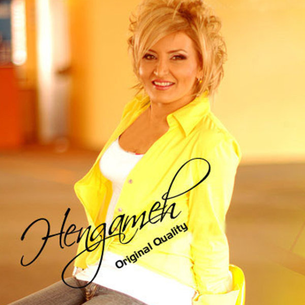 Hengameh - 'Ejazeh'