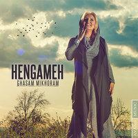 Hengameh - 'Ghasam Mikhoram'