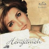 Hengameh - 'Iranam'