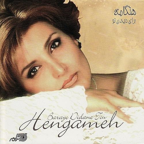 Hengameh - 'Safar'