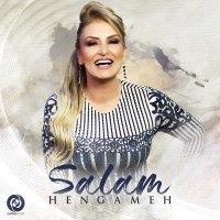 Hengameh - 'Salam'