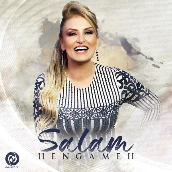 Hengameh - Salam