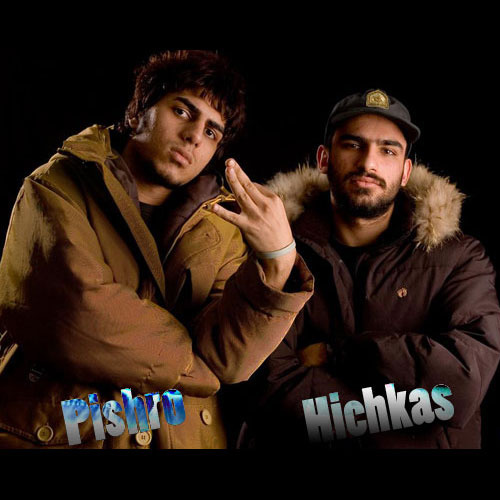 Hichkas & Pishro - Bazam Kalan