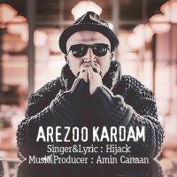 Hijack - 'Arezoo Kardam'