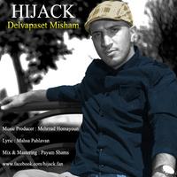 Hijack - 'Delvapas'
