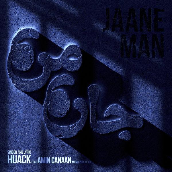Hijack - 'Jaane Man (Ft Amin Canaan)'