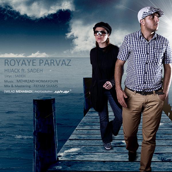 Hijack - 'Royaye Parvaz (Ft Sadeh)'