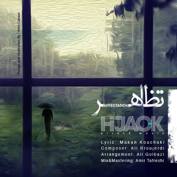 Hijack - 'Tazahor'