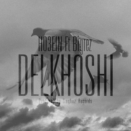 Ho3ein - Delkhoshi (Ft BigRez)