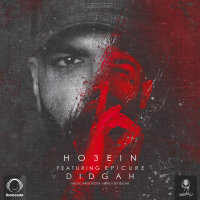 Ho3ein - 'Didgah (Ft EpiCure)'