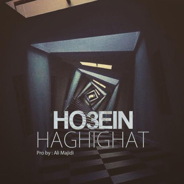 Ho3ein - Haghighat