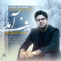 Hojat Ashrafzadeh - 'Barf Amad'