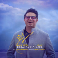 Hojat Ashrafzadeh - 'Kaman Abroo'