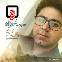 Hojat Ashrafzadeh - 'Kooch'