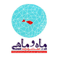 Hojat Ashrafzadeh - 'Koocheh Bagh Haye Neishabour'