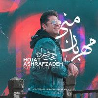 Hojat Ashrafzadeh - 'Mehrabane Mani'