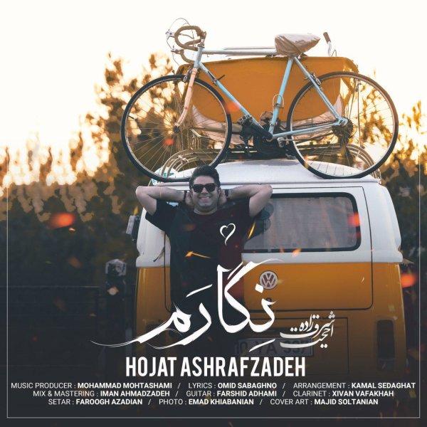 Hojat Ashrafzadeh - Negaram