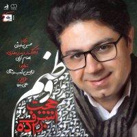 Hojat Ashrafzadeh - 'Vatanam'