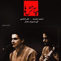Homayoun Shajarian - 'Che Atashha (Tasnif)'