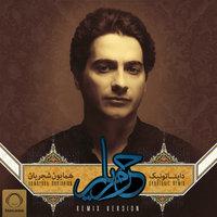 Homayoun Shajarian - 'Harame Yaar (Dynatonic Remix)'