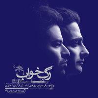 Homayoun Shajarian - 'Soundtrack 3'