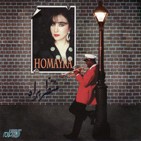 Homayra - 'Ey Bakht'