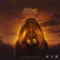 Hoomaan - 'Ki Pishete (Ft Aryna)'