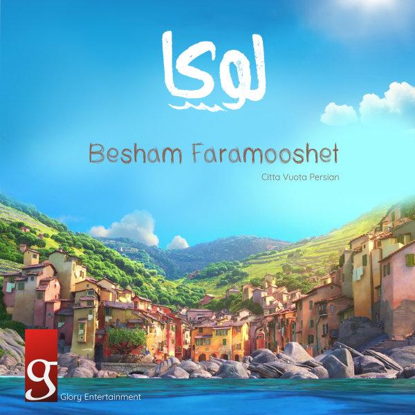 Hoora - Besham Faramooshet (Luca) Song