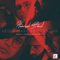 Hoorosh Band - 'Akhar Mano Be Baad Dad'